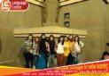 alumni LC kampung inggris