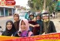 travel di kampung inggris
