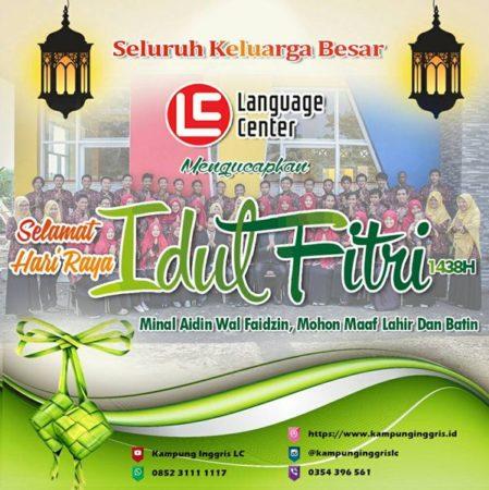 Selamat Hari Raya Idul Fitri 1438 H, Mohon Maaf Lahir dan Batin