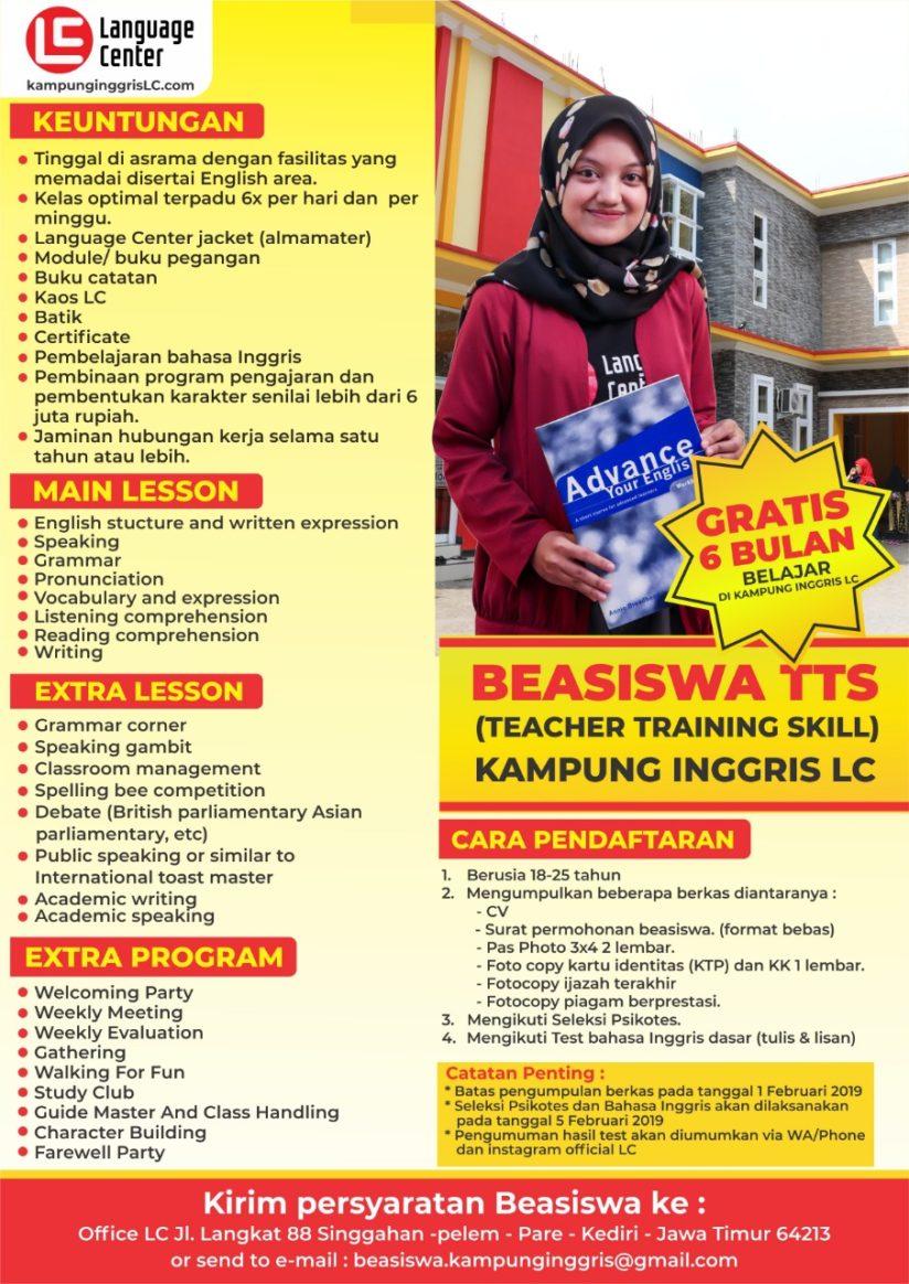 Beasiswa TTS 2019