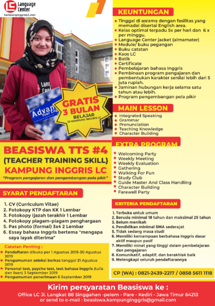 BEASISWA TTS (TEACHER TRAINING SKILL)  #4 2019